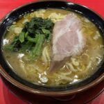 """<span class=""""title"""">【横浜】家系ラーメン「山崎家」(はまログ評価3.1)</span>"""